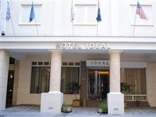 Hotel Ideal, Piraeus Athens