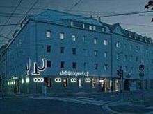 Hotel Prielmayerhof, Linz