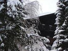 Landhotel Traxenberg, Thurmansbang