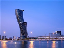 Andaz Capital Gate Abu Dhabi By Hyatt, Abu Dhabi
