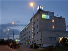 Hotel Holiday Inn Express Barcelona Montmelo, Barcelona