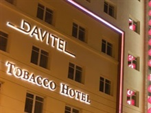 Hotel Davitel The Tobacco, Thessaloniki