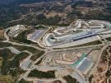 Pestana Algarve Race Resort, Algarve