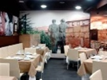 Hotel Rey Sancho, Logrono