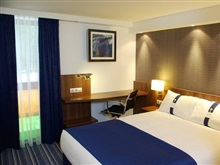 Hotel Holiday Inn Express Marseille Provence Airport, Marsilia
