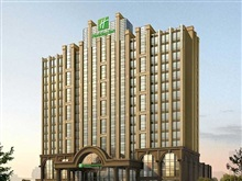Holiday Inn Haidian, Beijing