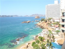 Holiday Inn Resort Acapulco, Acapulco