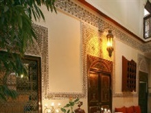 Riad Amiris, Marrakech