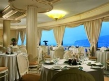 Grand Hotel Capodimonte Premier Sea View, Sorrento