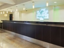 Hotel Holiday Inn, Stratford Upon Avon