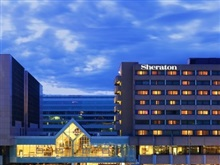 Sheraton Frankfurt Airport Hotel Conference Center, Frankfurt