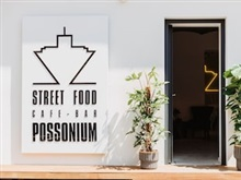 Street Food Possonium Apartments, Bratislava