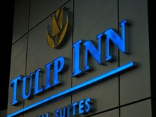 Tulip Inn Royal Suites, Ajman