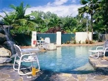 Hotel Reef Palms, Cairns