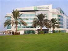 Hotel Holiday Inn Express Dubai Airport, Dubai