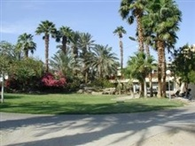 Eilot Kibbutz Country Lodging, Eilat