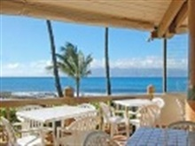 Napili Shores Resort By Outrigger, Hawaii Maui