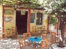 Hotel Arolithos Traditional Village, Heraklion