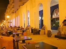 Hotel El Mouradi Hammamet, Yasmine Hammamet