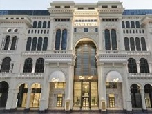 The Hotel Galleria By Elaf, Jeddah