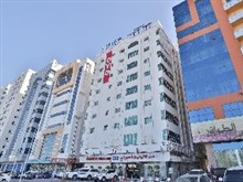 Oyo 274 California Suites, Fujairah