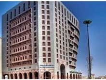 Intercontinental Dar Al Hijra, Madinah