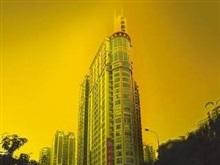 Hotel Jiang He, Guangzhou
