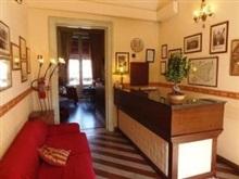 Hotel Valentino, Catania