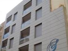 Hotel 50 Flats Center Apartments, Valencia