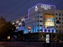Hotel Grand Avenue, Ekaterinburg
