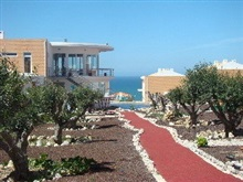 Noiva Do Mar Resort, Peniche