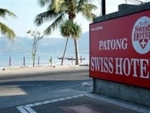 Destinaation Patong Boutique Hotel By The Sea, Patong