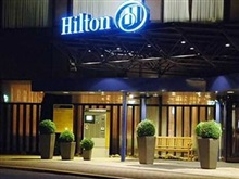 Hilton Amsterdam Airport Schiphol, Amsterdam Airport