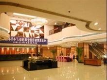 Hotel Star, Guangzhou