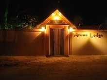 Arena Lodge Maldives, South Male Atoll