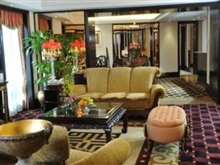 Hotel Royal Mediterranean, Guangzhou