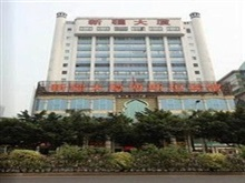 Hotel Bostan Business, Guangzhou