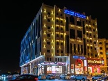 City Park Hotel Apartments, Muscat