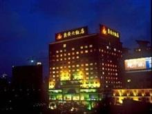 Hotel Liang An, Shanghai