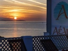 Aelia Apartments Suites, Astypalea