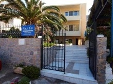Haus Fay, Chios Island All Locations