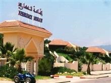 Residence Mehari Tabarka, Tabarka