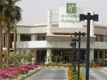 Holiday Inn Izdihar, Riyadh