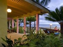 Fiji Hideaway Resort Spa, Coral Coast