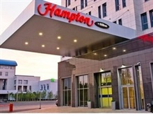 Hampton Inn Ufa, Ufa