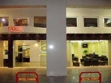 Hotel Faros 1, Pireu Atena