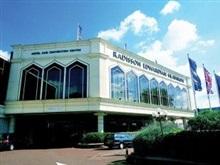 Radisson Blu Edwardian Heathrow, Heathrow Airport