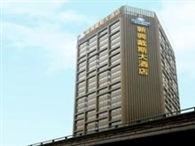Days Hotel Suites Xinxing, Xian
