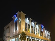 Howard Johnson, Dammam