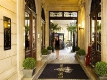 Le Boutique Hotel, Bordeaux